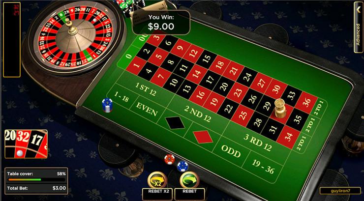 roulette online2